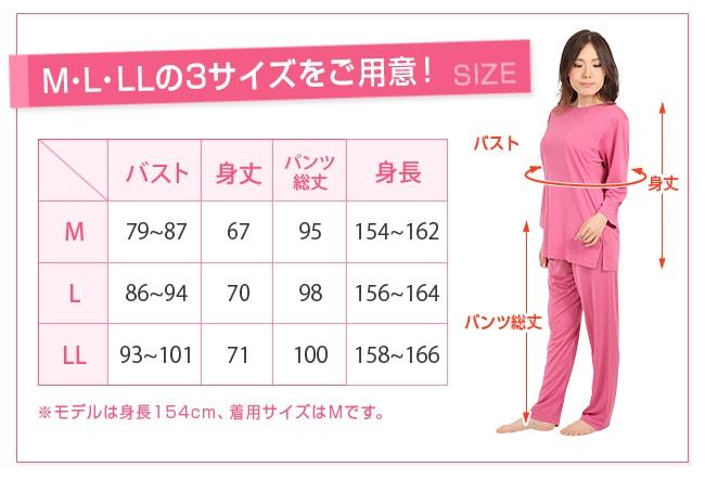 シルク100%のシルクニット生地のレディース用パジャマです。 冷えとり健康法に最適。ふんわりと軽く、四季を通じて活躍します。 シルクの優しい肌触り。ぐっすり心地良くお休みいただけます。  襟ぐりはシンプルな丸首タイプ。 袖は長すぎないから、手を洗ったりするときも濡れにくく便利です。 モデルは身長154cmです。