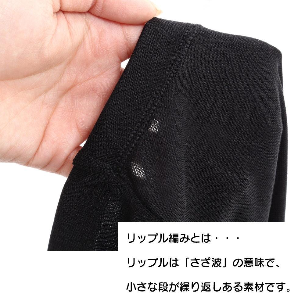 リップル編みとは・・・リップルは「さざ波」の意味で、小さな段が繰り返しある素材です。