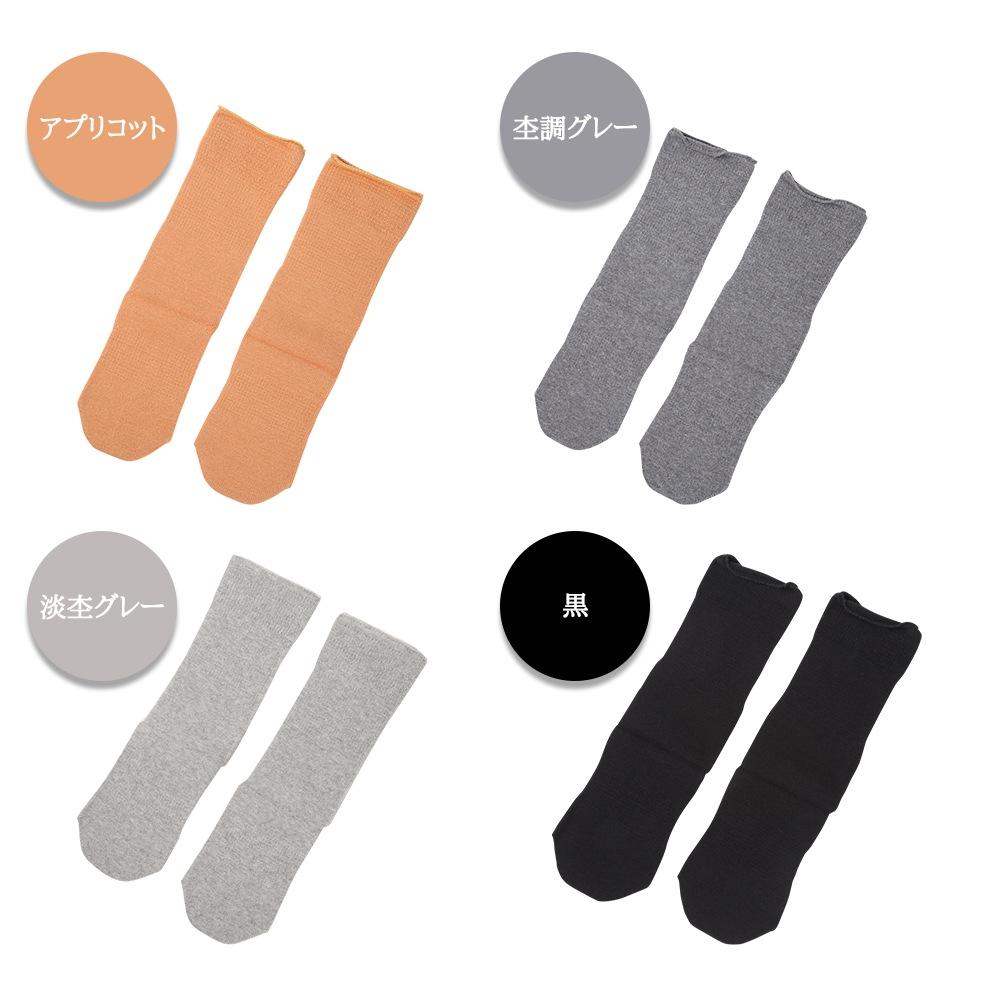 アプリコット(Mのみ)・杢調グレー・淡杢グレー・黒