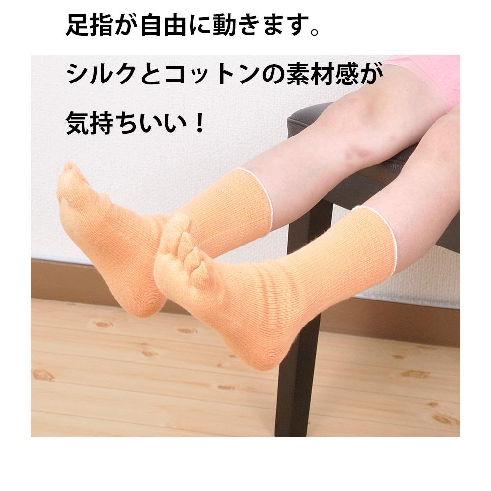 足指が自由に動きます。 シルクとコットンの素材感が気持ちいい!