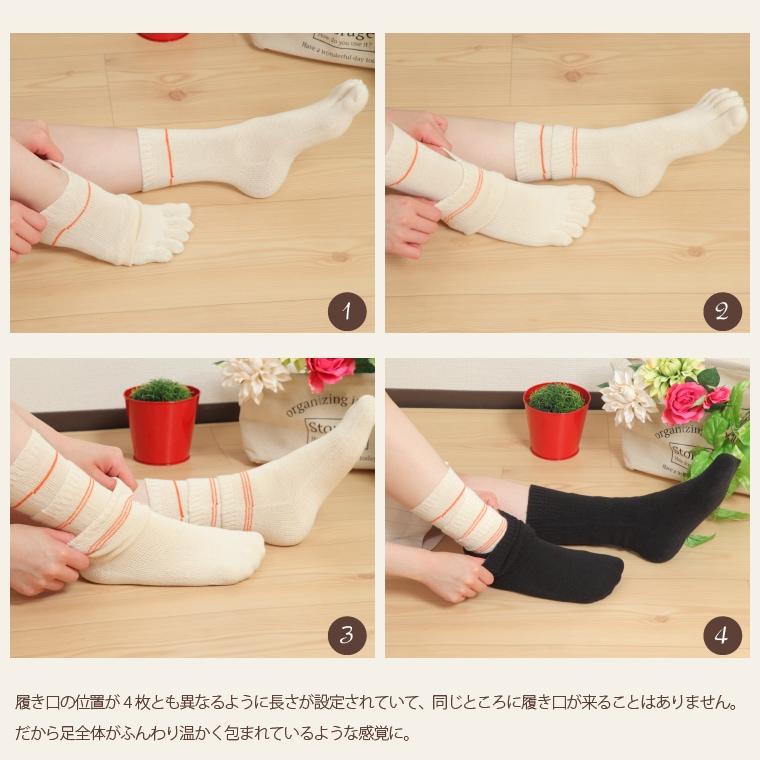 足に触れるふわふわ感は初めての感覚です。 ホールガーメントというコンピュータ編み機で1足1足丁寧に時間をかけて作っています。   とても伸縮性があります。 履き口部分はやわらかいリブ編みで2重に折り返していません。 締め付け感が気になる方にはぴったりです。    4足重ねて履いています。足元が自然。ボリュームが出にくくなっています。