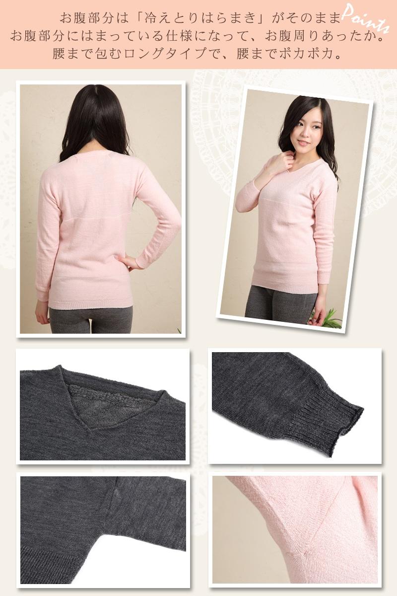 お腹部分は「冷えとりはらまき」の立体編み採用で保温効果抜群 腰まで包むロングタイプで、腰までポカポカ。