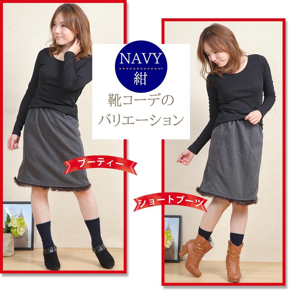 NAVY紺 靴コーデのバリエーション ブーティー ショートブーツ