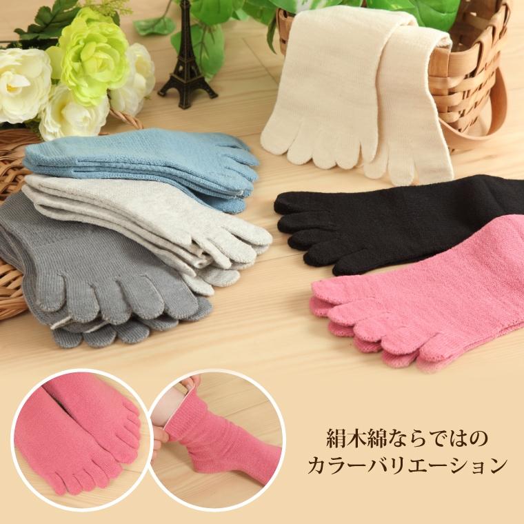 絹木綿ならではのカラーバリエーション。