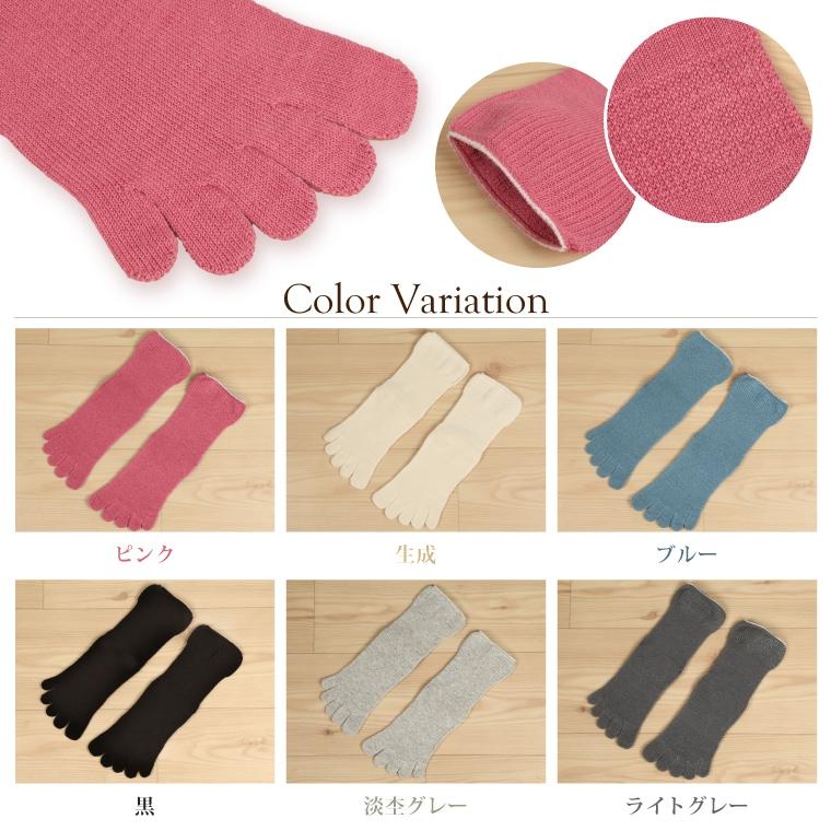 絹木綿5本指(ゴムなしタイプ)