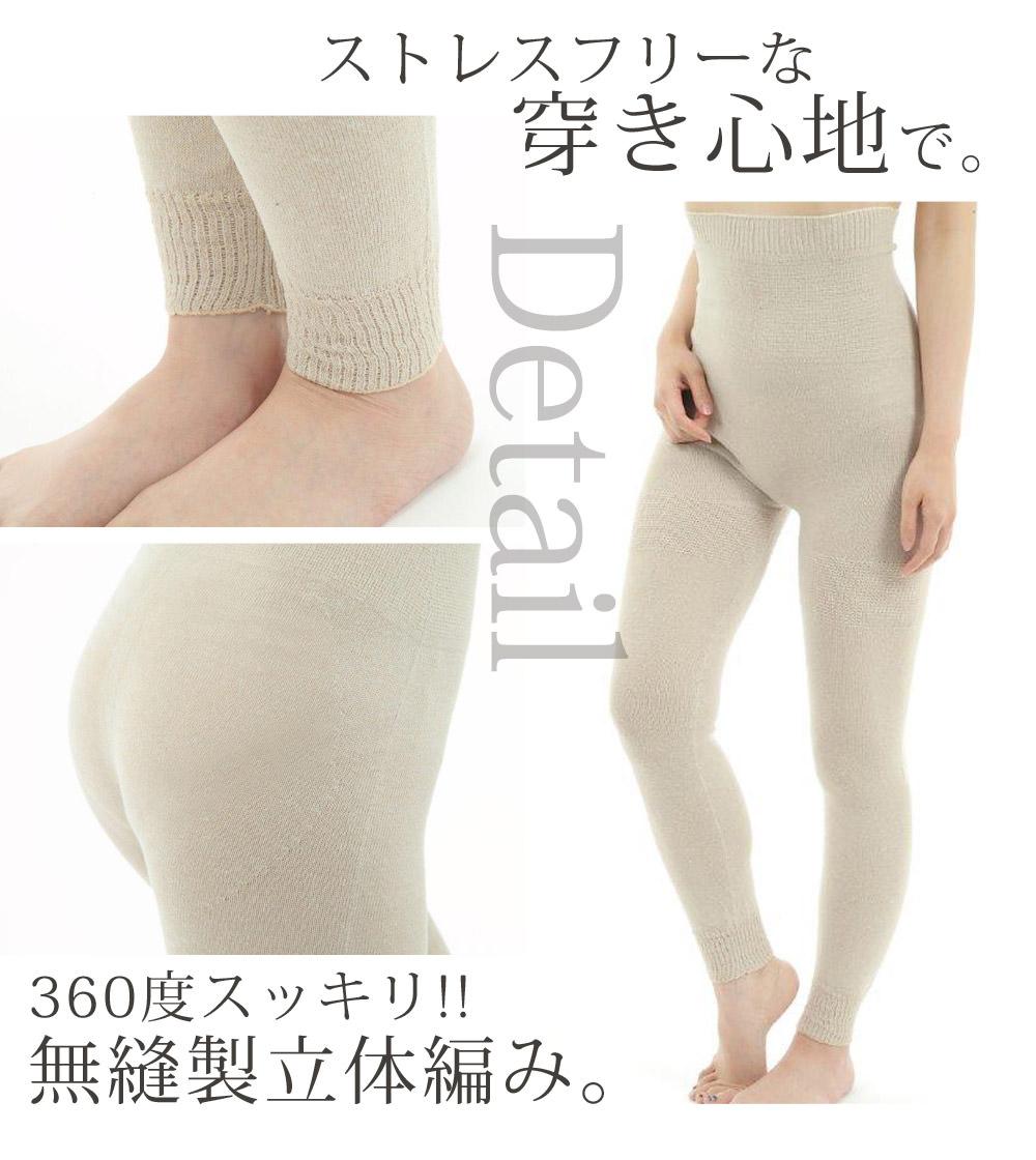ストレスフリーな履き心地。360度すっきり、無縫製立体編み