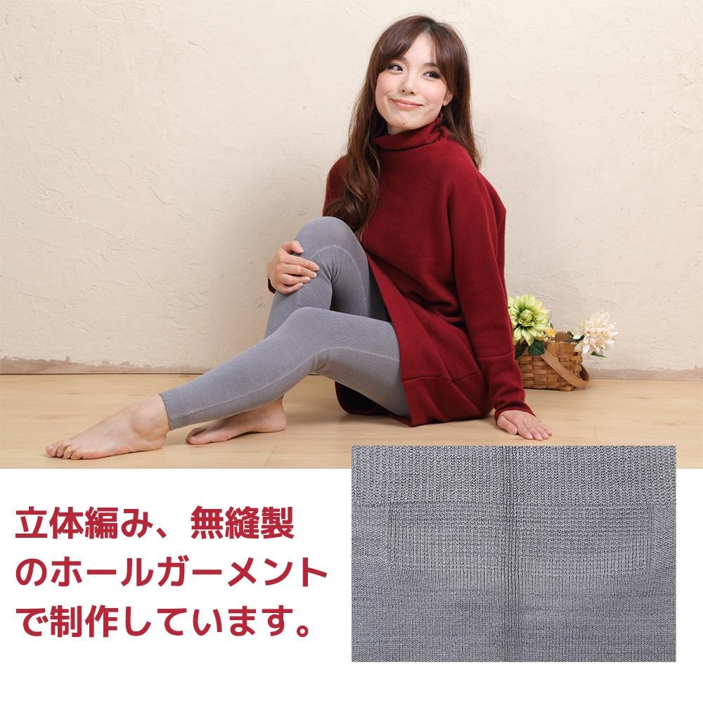 立体編み、無縫製のホールガーメントで制作しています。