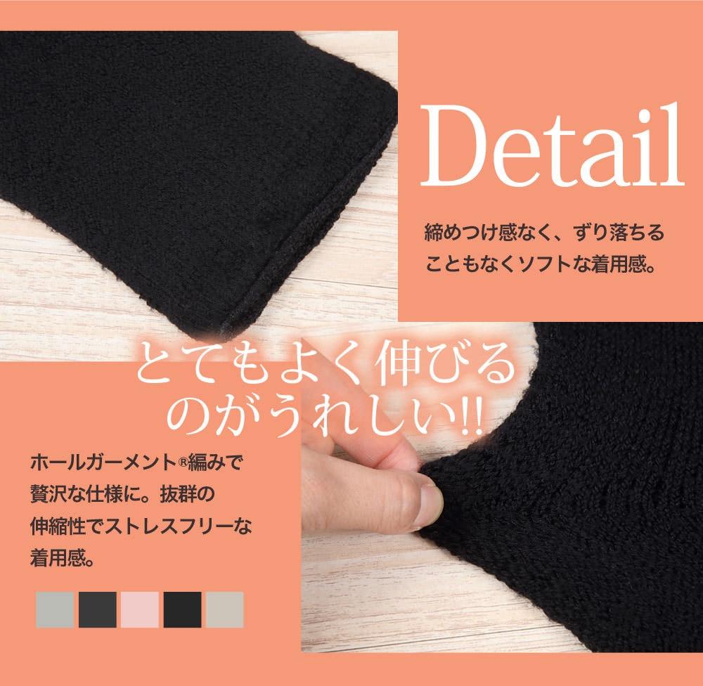 締め付けなくずり落ちることもなくソフトな着用感。とてもよく伸びるのがうれしい。ホールガーメント編みで贅沢仕様。抜群の伸縮性でストレスフリーな着用感。