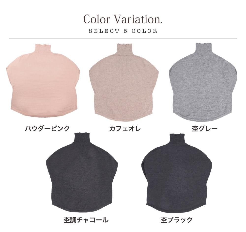 カラーも豊富、洋服に合わせて選んでも