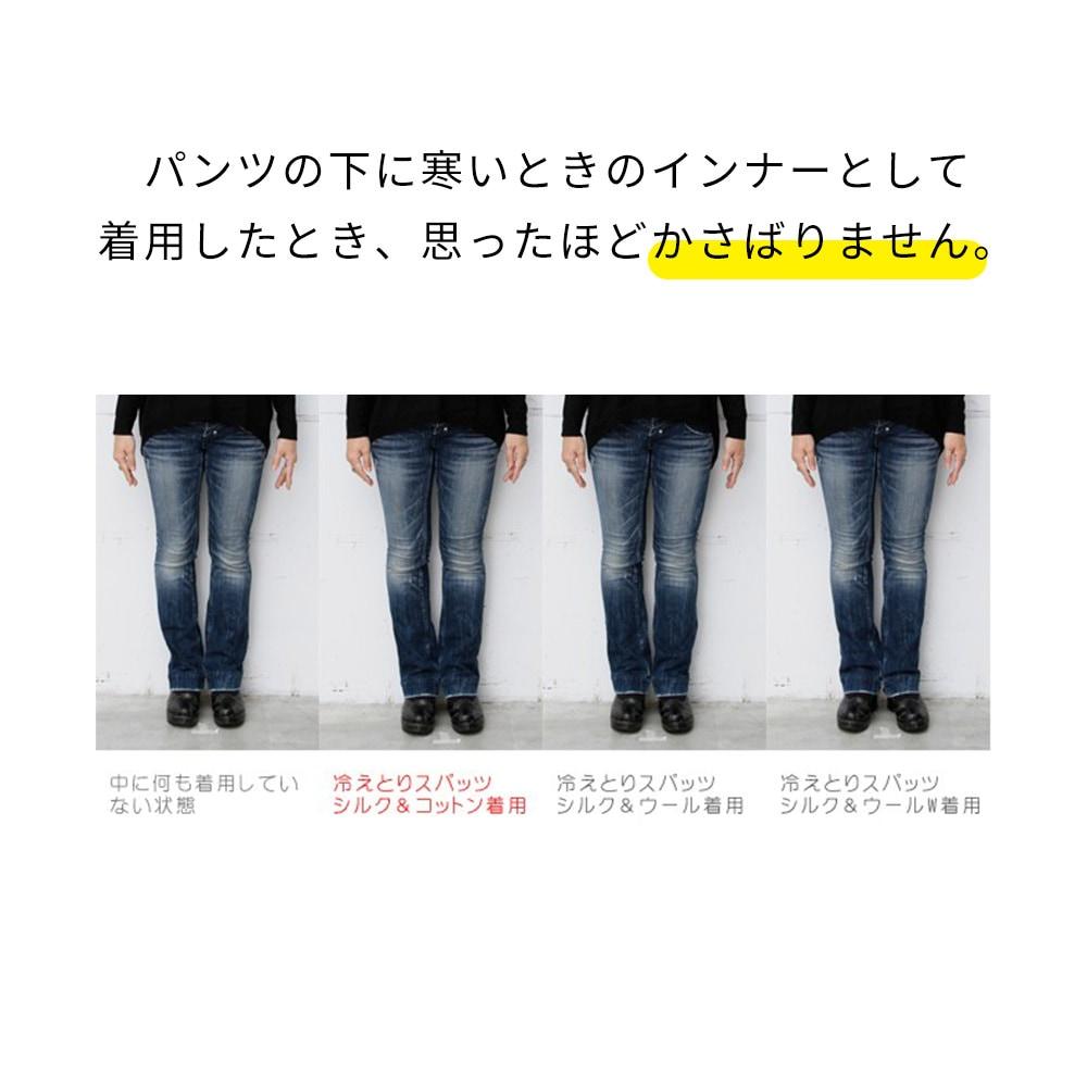 ストレスフリーな履き心地で。360度すっきり。無縫製立体編み。