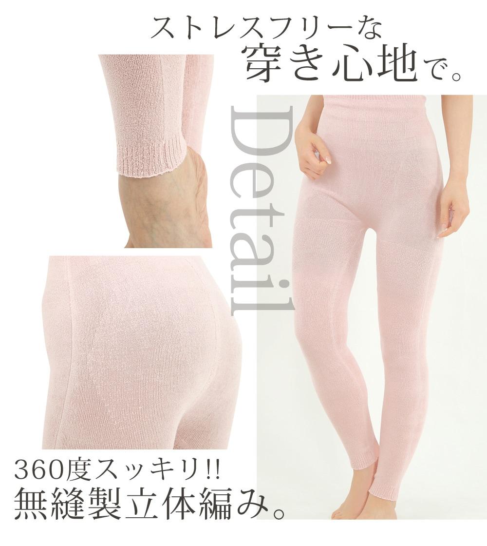 ストレスフリーな履き心地で。360度すっきり。無縫製立体編み