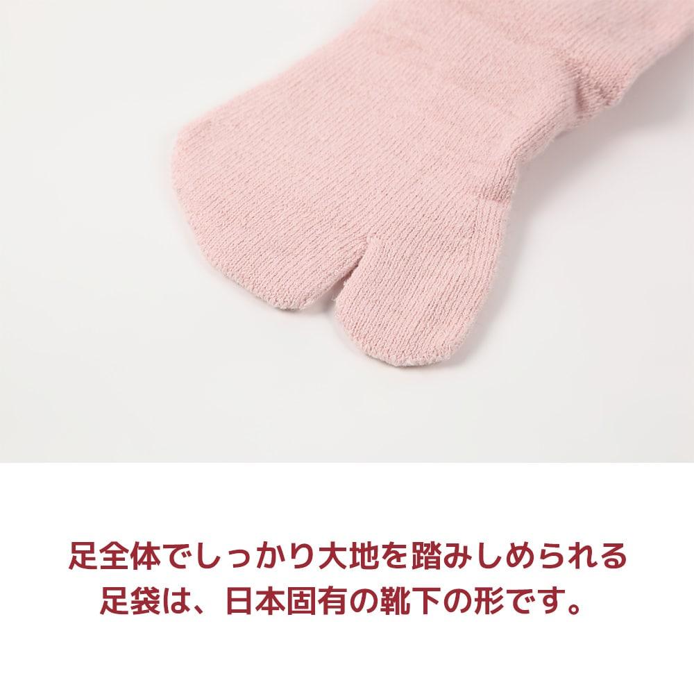 足全体でしっかり大地を踏みしめられる足袋は、日本固有の靴下の形です。