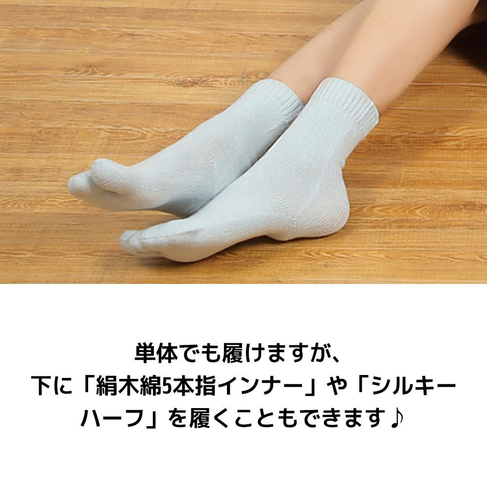 単体でも履けますが、下に「絹木綿5本指インナー」や「シルキーハーフ」を履くこともできます♪