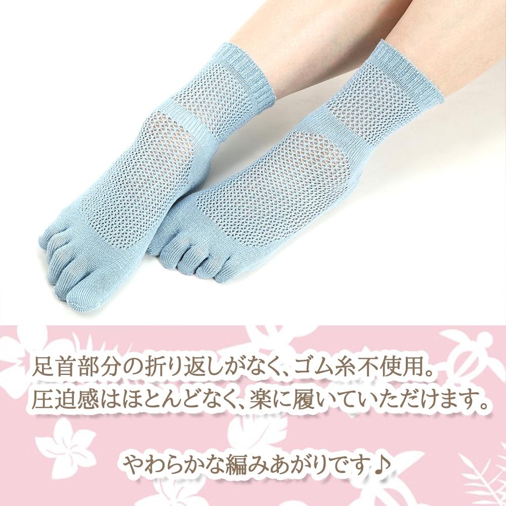 足首部分の折り返しがなく、ゴム糸不使用。 圧迫感はほとんどなく、楽に履いていただけます。      やわらかな編みあがりです♪