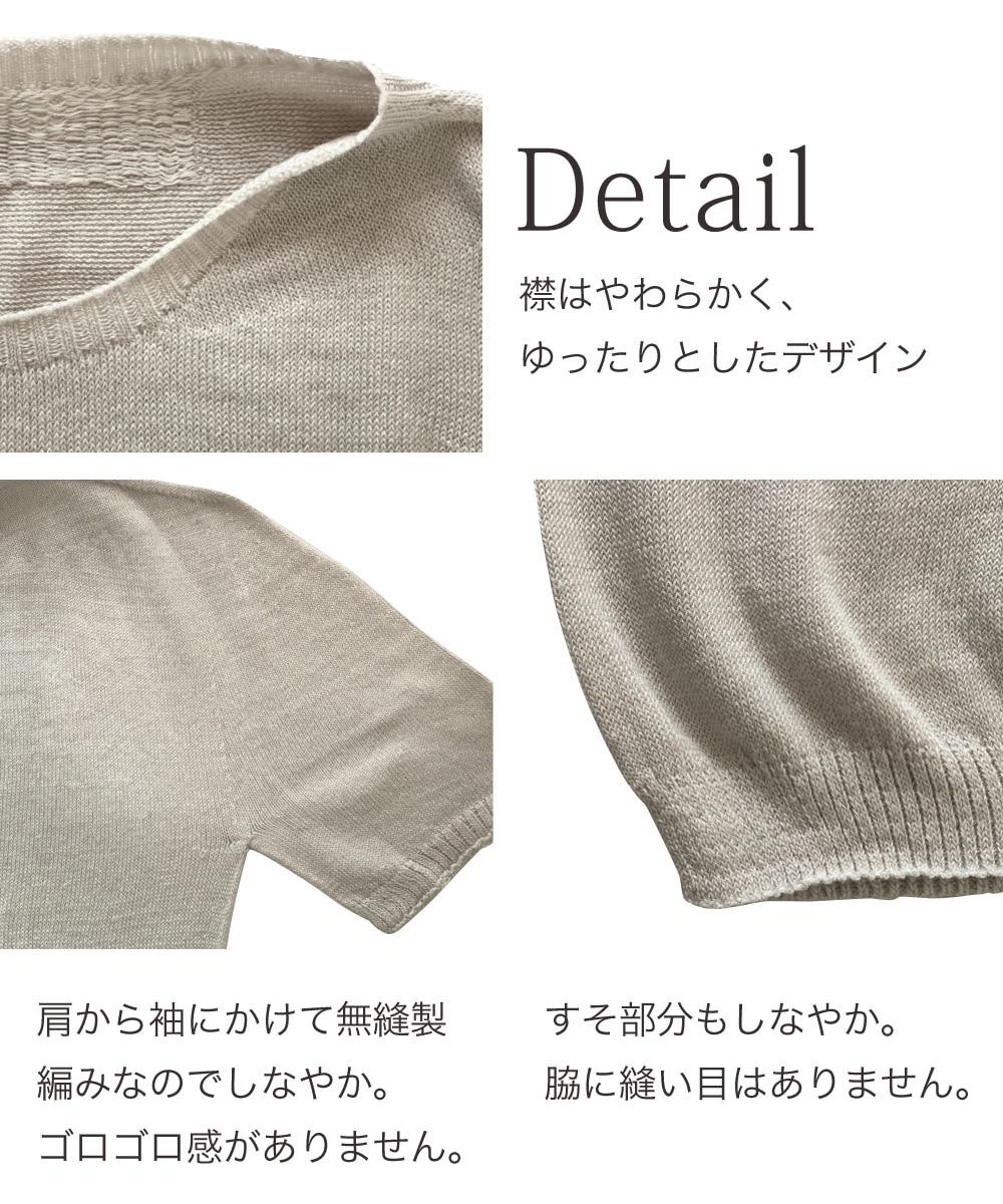 襟はやわらかくゆったりとしたデザイン。肩から袖にかけて無縫製編みなのでしなやか。ゴロゴロ感がありません。すそ部分もしなやか。脇に縫い目はありません。
