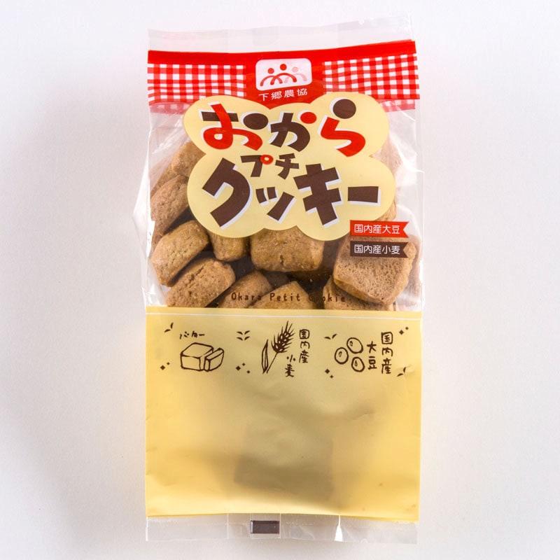 おからプチクッキー画像