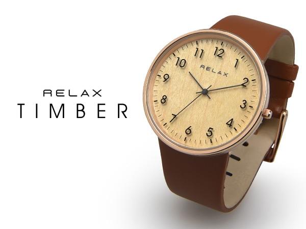 レディース 腕時計 RELAX TIMBER