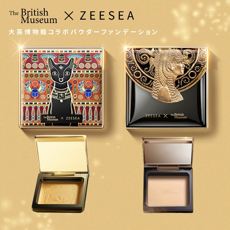 ZEESEA・大英美術館エジプトコラボ