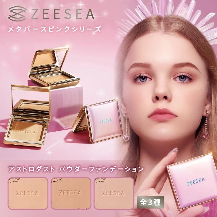 ZEESEA・メタバースピンクシリーズ ファンデーション