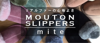 MOUTON SLIPPERS