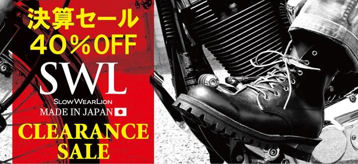 年に1度の決算セールです!対象のブーツがなんと40%OFF!売切御免!