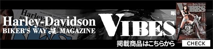 VIBES Vol.32 掲載商品