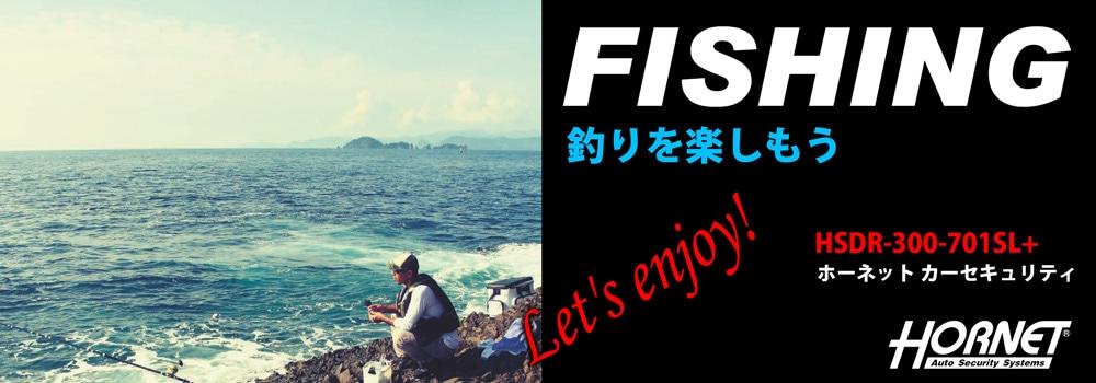 釣りを楽しむ