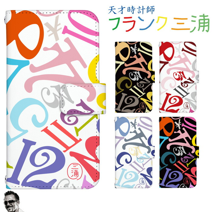 手帳型 Diary デザイン