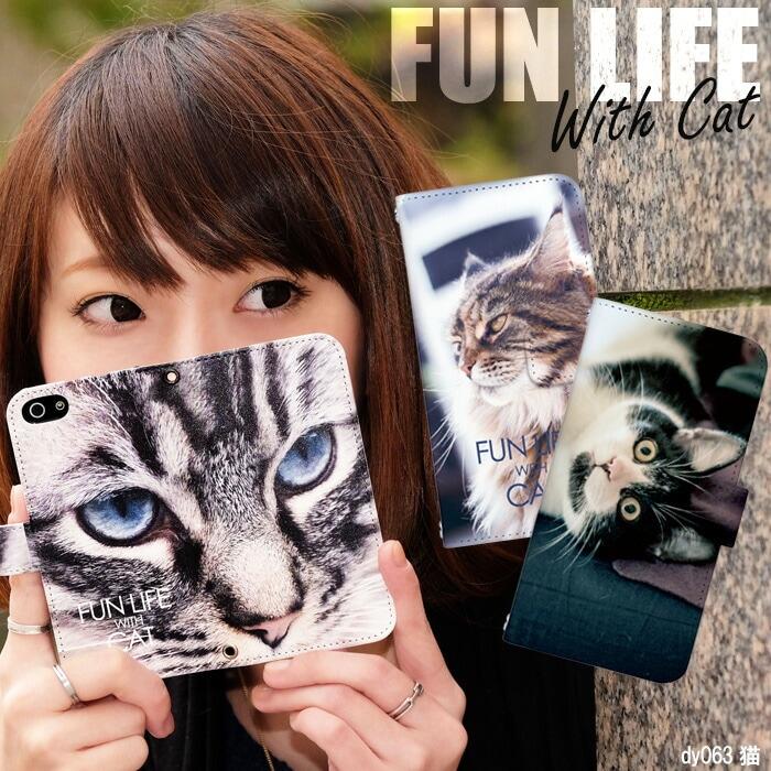 手帳型 CAT