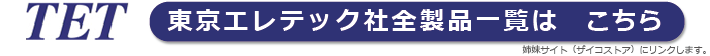 https://gigaplus.makeshop.jp/so036980/data/itstore/img/p_maker_tet02.png