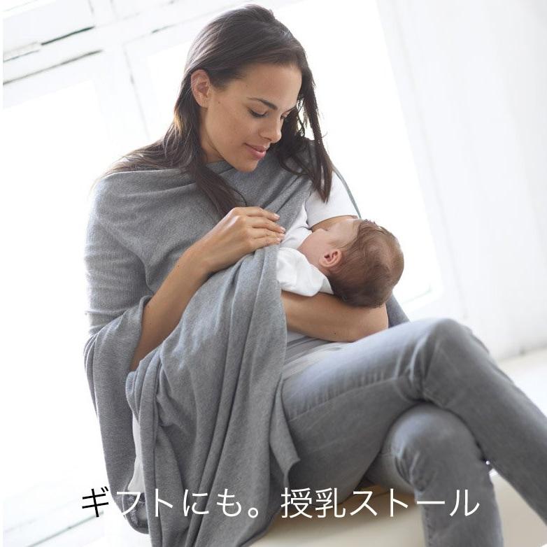 産前産後で使いたいおしゃれ授乳対応ニットアイテム