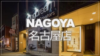 songdream NAGOYA