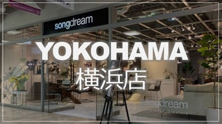 songdream YOKOHAMA
