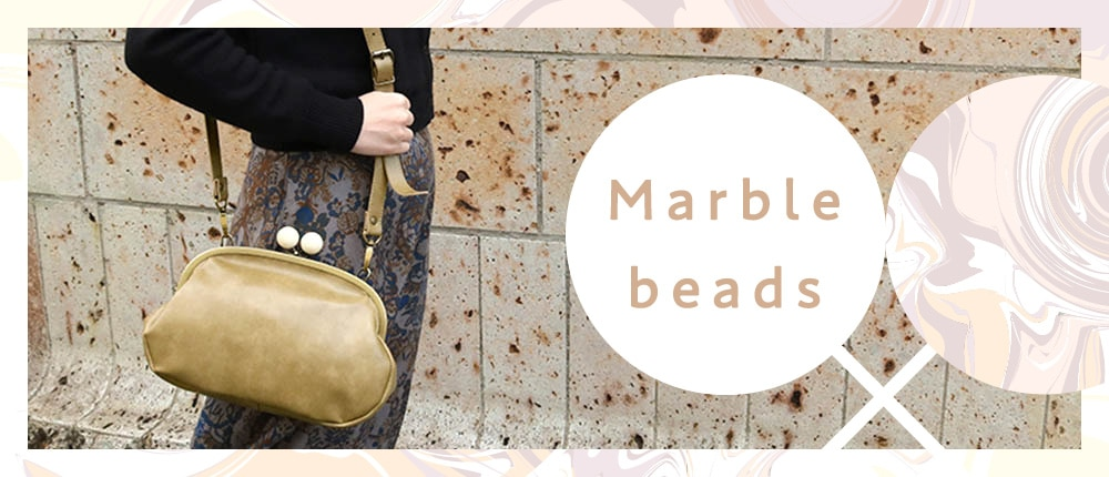 marble-beads
