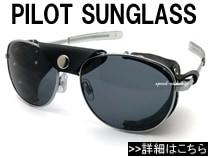 BELL 510 VISOR(ベル510バイザー)
