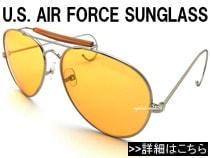 BELL SUPER SHORT VISOR(ベル スーパーショートバイザー)