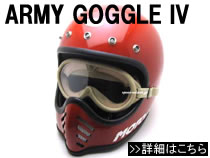 1970's VINTAGE ARMY GOGGLE(ビンテージ アーミーゴーグル)アイボリー