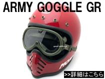 baruffaldi SASTA GOGGLE(バルファルディ サスタ ゴーグル)