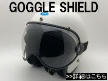 buco SUPER SHORT VISOR(ベル スーパーショートバイザー)