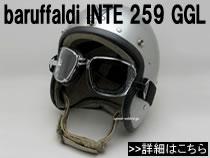 baruffaldi INTE 259 GOGGLE(バルファルディ インテ ゴーグル)