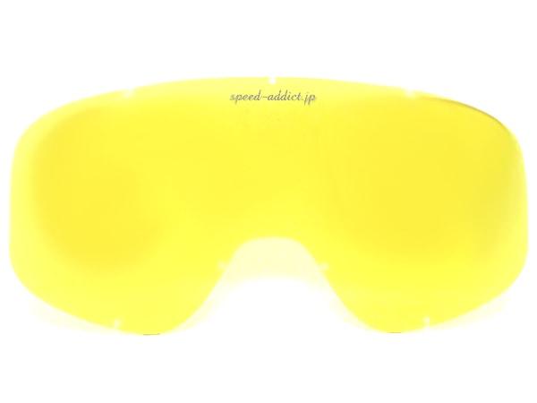 ビルトウェルゴーグル交換用レンズ