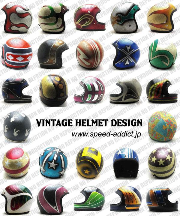 ビンテージヘルメットポスター