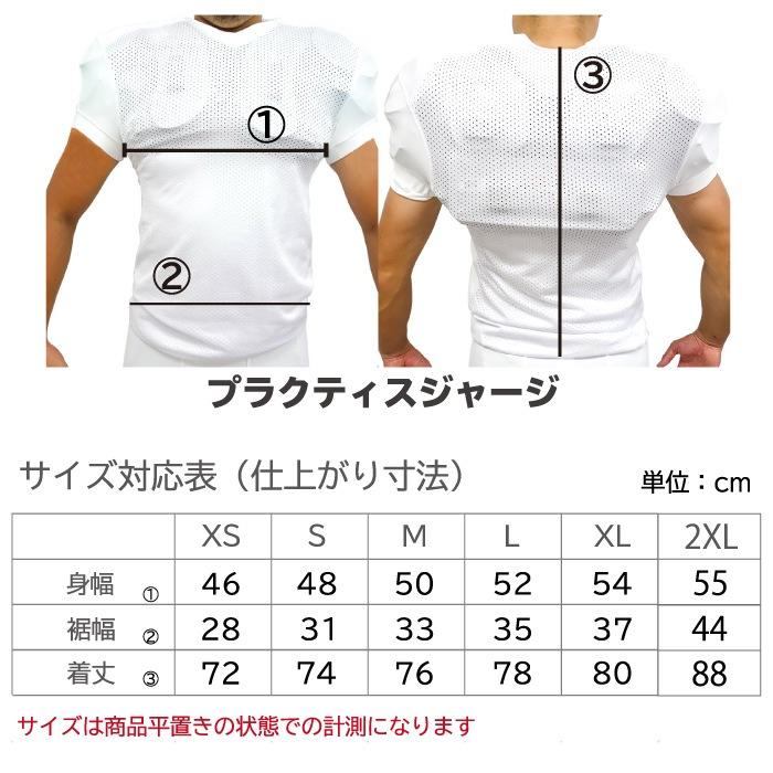 インテンス プラクティスジャージ| スポーツダイレクトジャパン