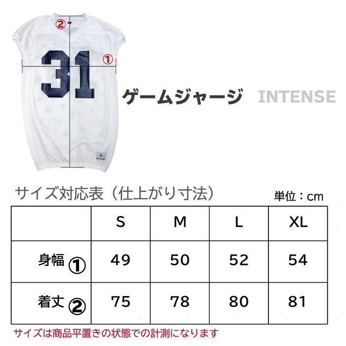 ゲームジャージ  インテンス |  スポーツダイレクトジャパン