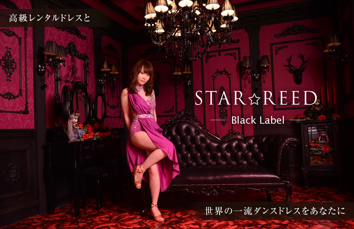 STARREED Black Label