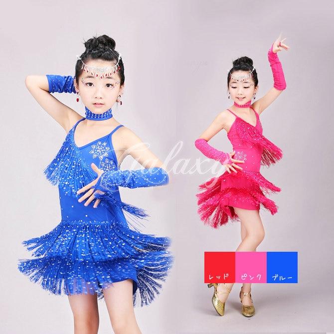 ダンス衣装8個目