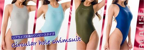 極薄素材に光沢加工を施した競泳水着。
