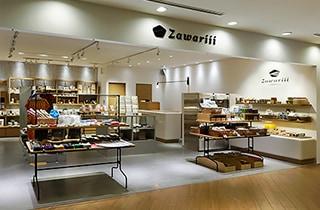 Zawariii(なんばパークス店)