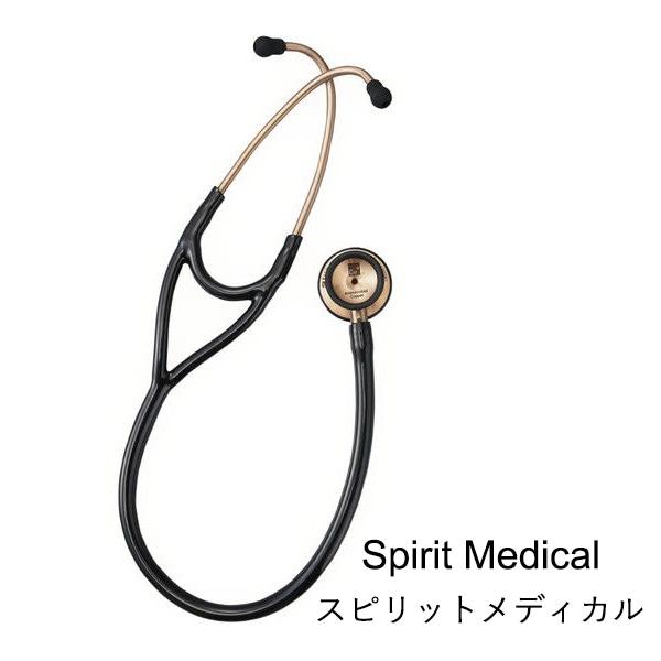 Sprit Medical スピリットメディカル
