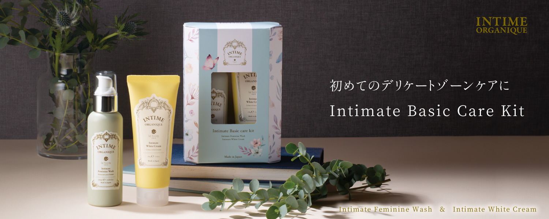 初めてのデリケートゾーンケアに。Intimate Basic Care Kit
